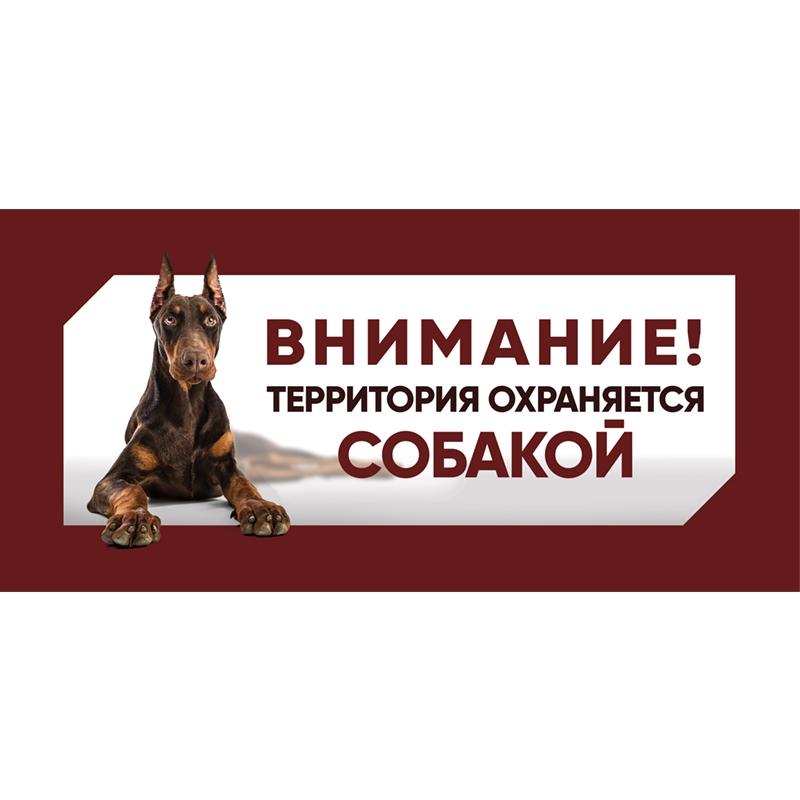 Доберман Магазин Товаров Для Животных Жулебино